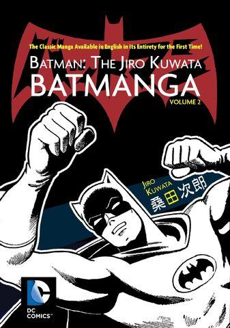 File:Batman The Jiro Kuwata Batmanga Vol 2.jpg