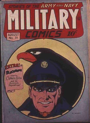 File:Military Comics Vol 1 31.jpg