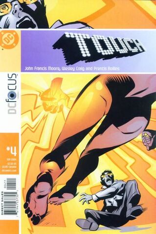 File:Touch Vol 1 4.jpg