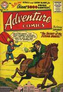 Adventure Comics Vol 1 230