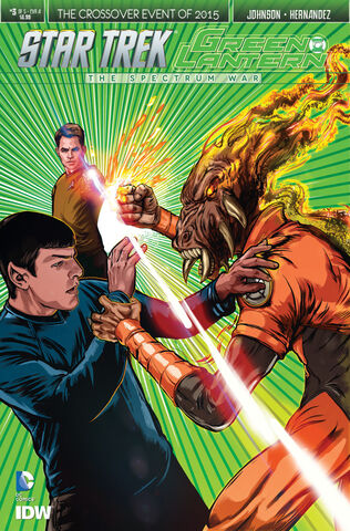 File:Star Trek Green Lantern The Spectrum War Vol 1 3.jpg