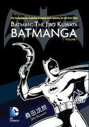 Batmanga Vol 1