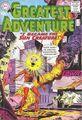 My Greatest Adventure 52