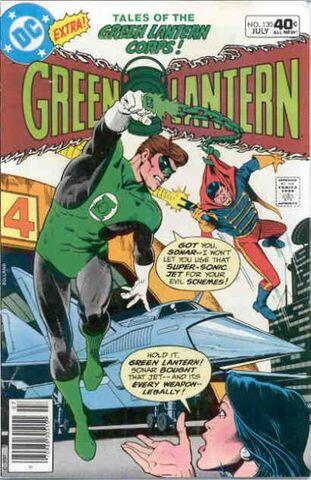 File:Green Lantern Vol 2 130.jpg