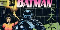 Batman: KnightsEnd/Gallery