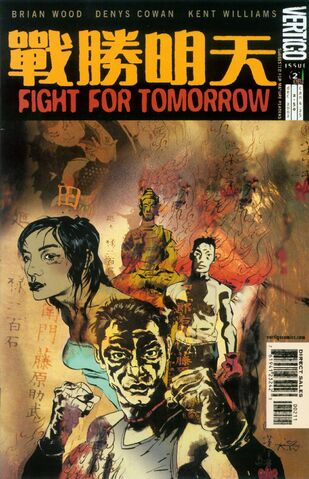 File:Fight for Tomorrow Vol 1 2.jpg