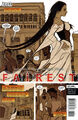 Fairest Vol 1 30