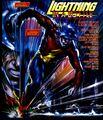 Flash Jay Garrick 0061