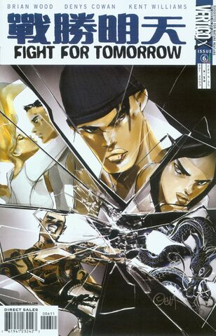 File:Fight for Tomorrow Vol 1 6.jpg
