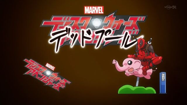 File:Marvel Disk Wars Deadpool.jpg