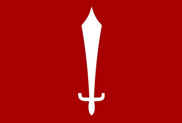 File:Flag of Kathmandu.png