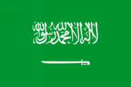 Flag of Jeddah