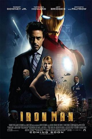 File:Iron Man poster 3.png