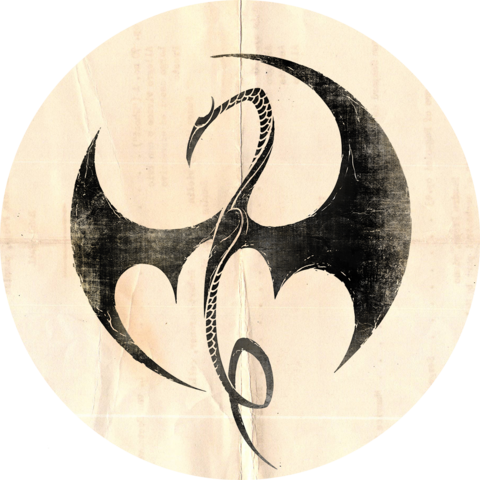 Plik:Iron Fist Logo.png
