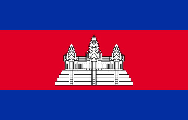 Plik:Flag of Cambodia.png