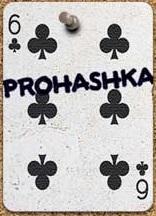 File:Card24-Prohashka.jpg
