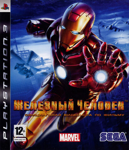 File:IronMan PS3 RU cover front.jpg