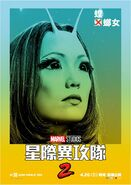 GOTG Vol.2 INT Character poster 08