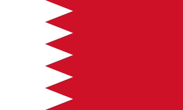 Plik:Flag of Bahrain.png