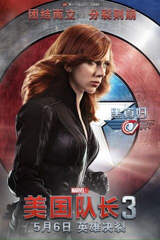 File:CW Japanese Poster Black Widow.jpg