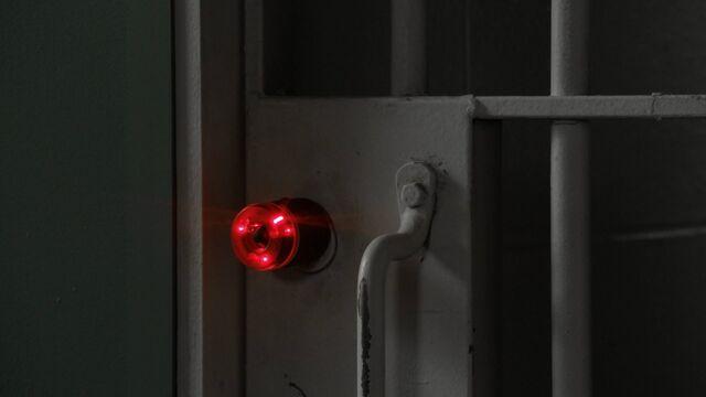 File:Lockup Pick Lock Device.jpg