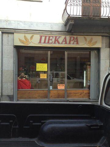 File:Sokovia 3.jpg