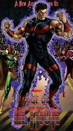 Wonder Man Age of Ultron Poster