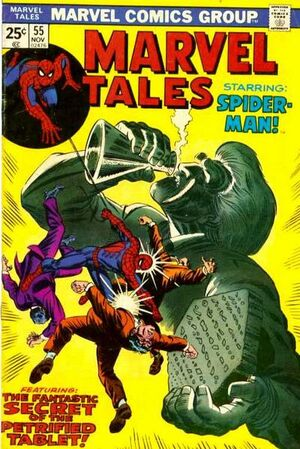 Marvel Tales Vol 2 55