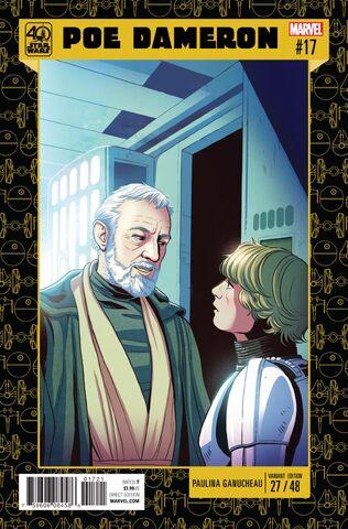File:Star Wars Poe Dameron Vol 1 17 Star Wars 40th Anniversary Variant.jpg