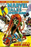 Marvel Tales Vol 2 45