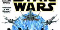 Star Wars: Book I: Skywalker Strikes Vol 1