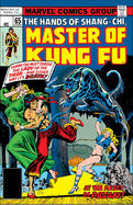 Master of Kung Fu Vol 1 65