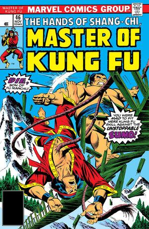 Master of Kung Fu Vol 1 46