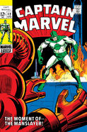 Captain Marvel Vol 1 12