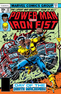 Power Man and Iron Fist Vol 1 52