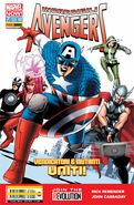 Incredibili avenger 2