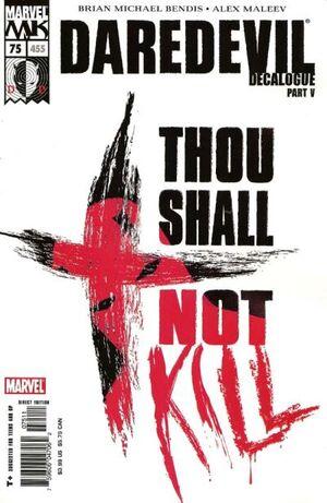 Daredevil Vol 2 75