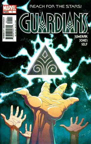 File:Guardians Vol 1 1.jpg