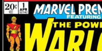 Marvel Premiere Vol 1