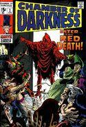 Chamber of Darkness Vol 1 2