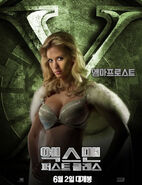 Emma Frost (First Class) Poster 003