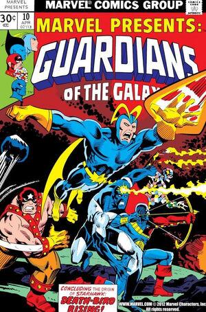 Marvel Presents Vol 1 10