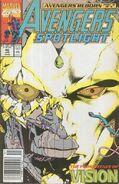 Avengers Spotlight Vol 1 40