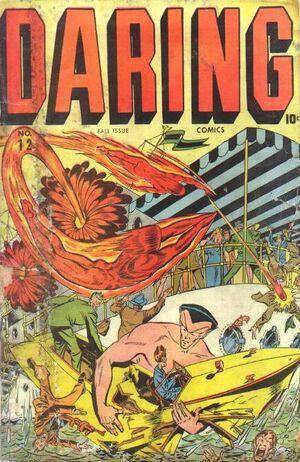 Daring Comics Vol 1 12