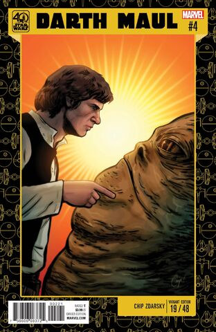 File:Star Wars Darth Maul Vol 1 4 Star Wars 40th Anniversary Variant.jpg
