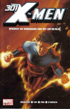 X-Men 301.jpg