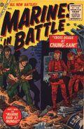 Marines in Battle Vol 1 8