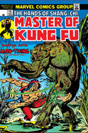 Master of Kung Fu Vol 1 19