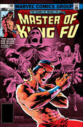 Master of Kung Fu Vol 1 101