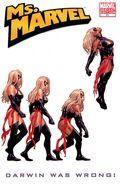 Ms. Marvel Vol 2 31 Apes Variant